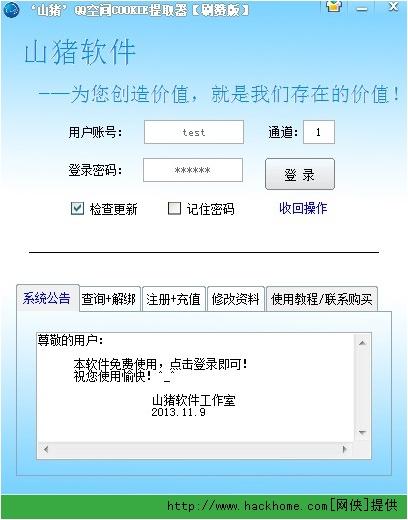 3验证码平台默认对接了3种:uu云联众和打码兔.4自定义线程数.