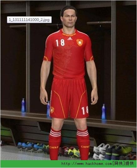 《实况足球2014》中国国家队新球衣补丁图片