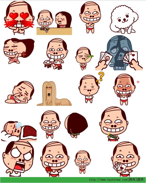qq表情包,里面有各种中年大叔的搞怪表情,有挖鼻,流鼻血,高兴,猥琐图片
