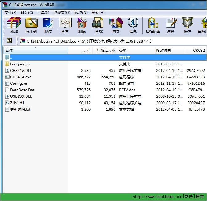 《CH341A编程器》是一款多言语是数据编程工具,需要的朋友赶紧试试吧! 范例: 测试环境 WINXP 1.1G CPU, 512M内存 测试结果仅供参考, 不同电脑配置, 速度有所影响, 使用高配置的电脑, 读写速度更快 名称   容量     写入      读取 WINBOND W25X80   1MByte/8MBit   42秒 8秒 MXIC   25L1605D  2MByte/16MBit  1分23秒 18秒 MXIC   25L3205D  4MByte/32MBit  35秒 WIN
