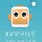 XY苹果助手手机版 V3.0.3