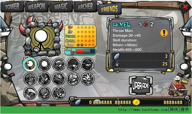 防御战4/Cartoon Defense 4》一款卡通策略游戏,存档已解锁8888888个金币 8888888个水晶 888888个徽章;现在你可以轻松购买到游戏中更多的武器装备和升级自己的战车。现在你可以购买到:力量、延时、修理,也可以对自己的战争机器进行升级如:TOWER / WEAPON / MAGIC/ ARCHER等。喜欢的可以下载~ 不越狱解锁方法: 1.