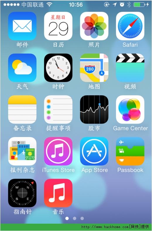 ios7北魏行楷字体下载苹果ios7北魏行楷字体 网侠手机软件站