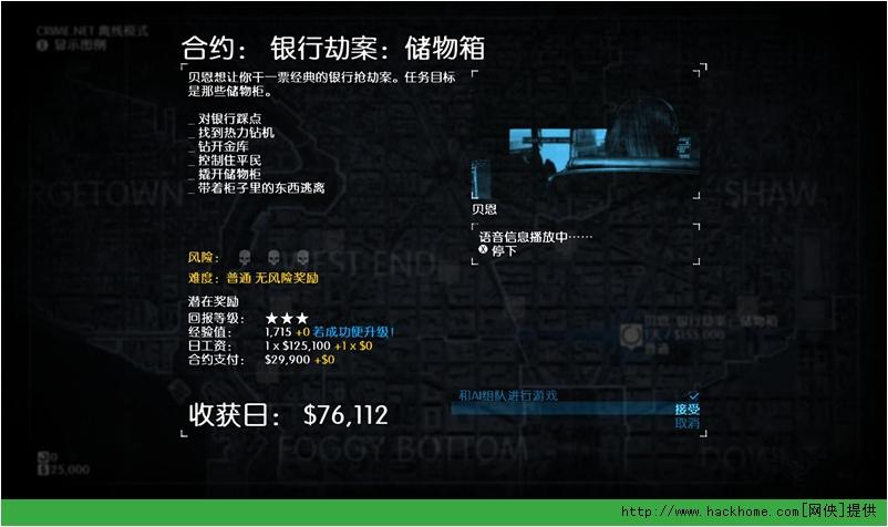 除了主机平台之外,《收获日2》还会在steam平台上发行pc版.图片