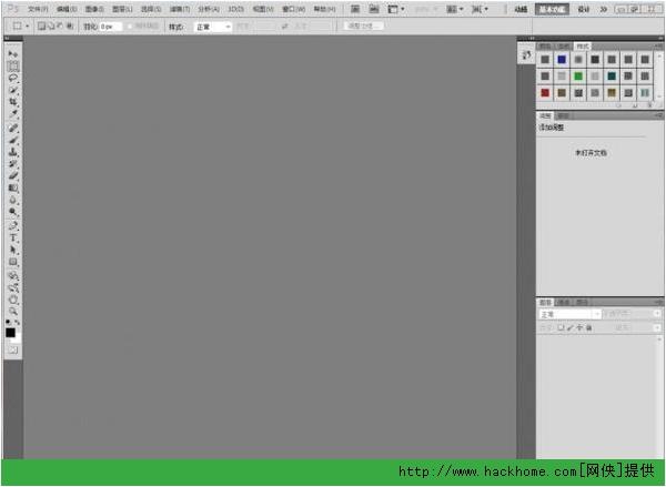 CS5 Extend 绿色加强版下载 ,Photoshop CS5 Extend 绿色加强版 V12.0.3 网侠软件下载站