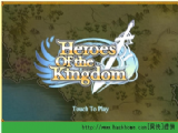 iphone�� ��Ӣ������ Heroes Of The Kingdom V0.2