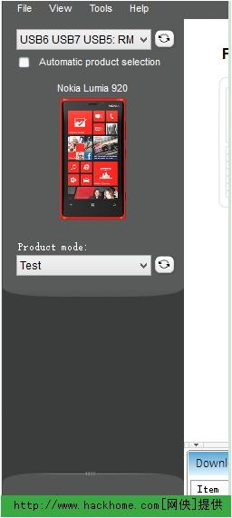 检查诺基亚lumia920手机硬件是否有问题图文教程[多图]图片3