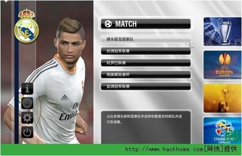 《实况足球2014》(pes2014)德国大补中文覆盖版 v0.