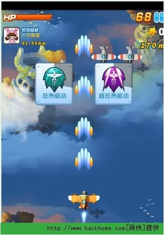飞机大战》游戏中,玩家除了可以使用常规的游戏道具