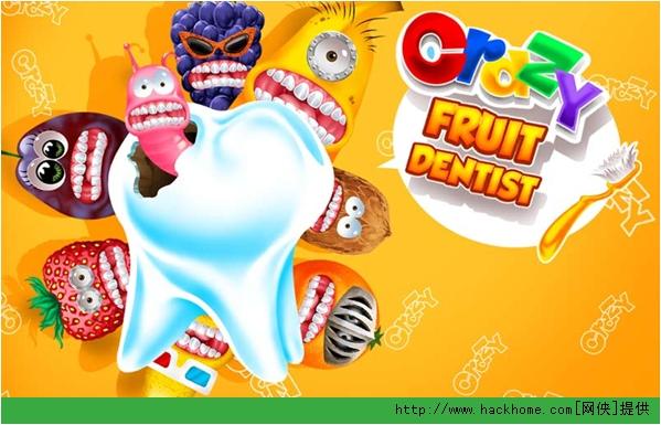 专为牙齿有病的小动物们治疗,独眼怪牙医安卓版给你带来做牙医的乐趣.