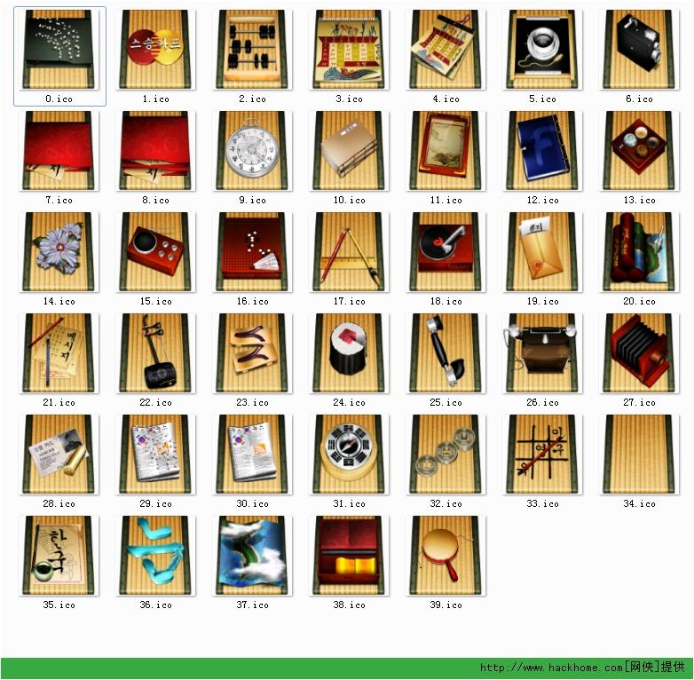 应用图标素材下载,韩国风app应用图标素材