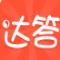 达答app官网ios版 v1.6.1