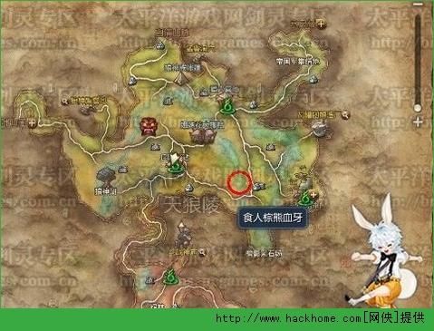 地图位置:水月平原-丘陵驿站-天狼陵