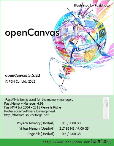 电路图绘制软件 绘图助手