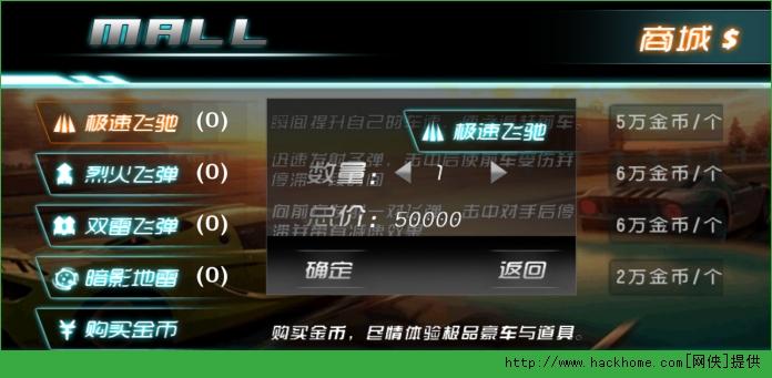 3d终极狂飙2安卓版载3d终极狂飙2版手机