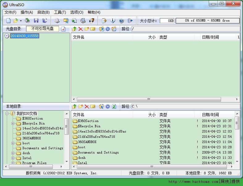 Ultraiso premium edition 9.32 build 2656