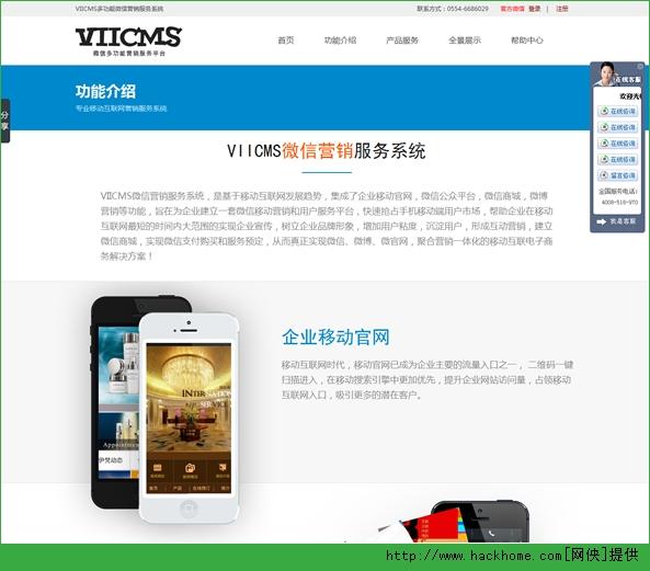 微信_有关微信下载网侠软件站