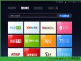 UC浏览器TV版官网最新版 v11.1.0.870