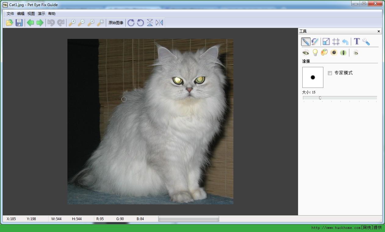 图像处理 - 网侠软件下载站
