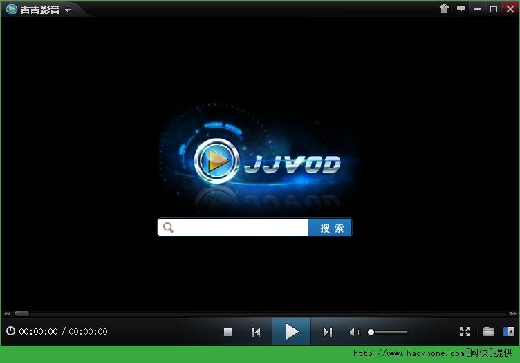 吉吉影����9�_吉吉影音官网绿色版 v2.0.0.40