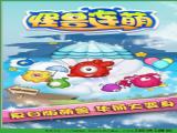 怪兽连萌官网安卓版 v1.1.0