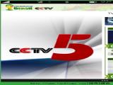 CCTV5 2014巴西世界杯 wp版 v1.0