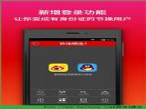 节操精选pc电脑版 v2.7.5