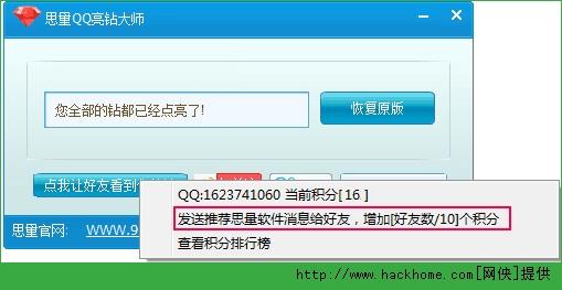 手机qq5.0桌面图标右上角的数字怎么消不掉(如果是三星手机的话,图片