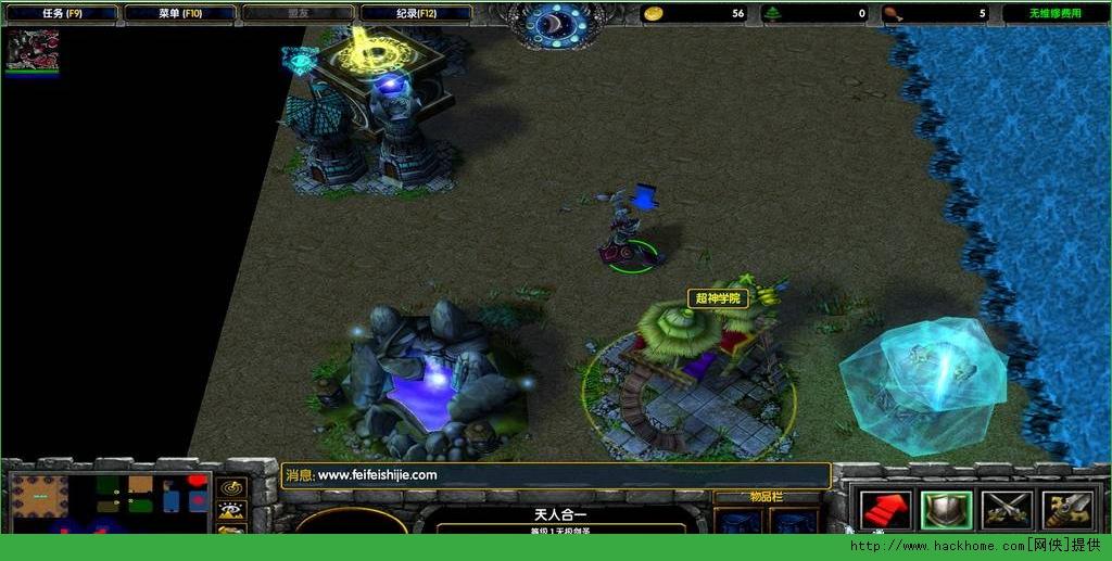 魔兽防守地图 小兵很狂正式版 v1.