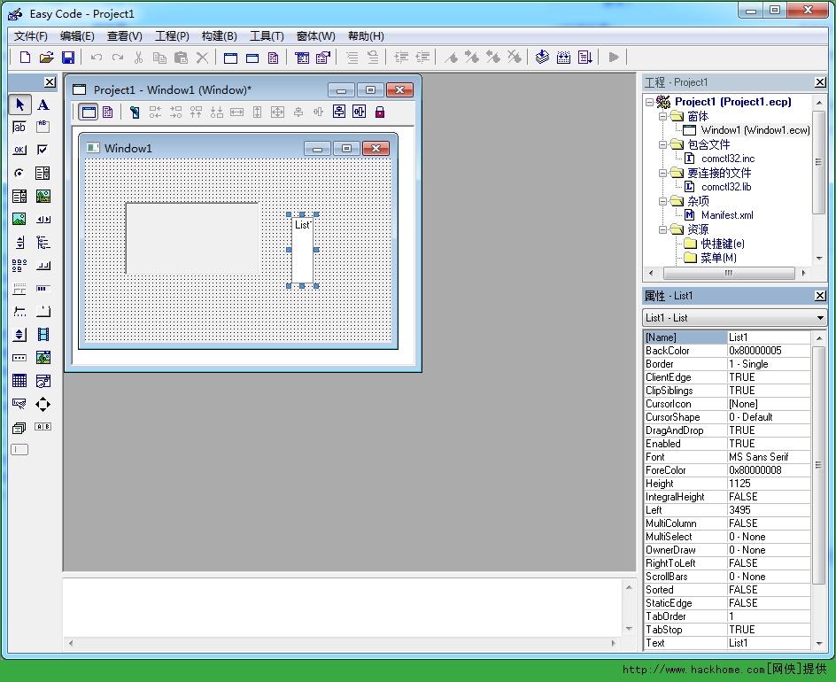 可视化编程软件下载,可视化编程工具