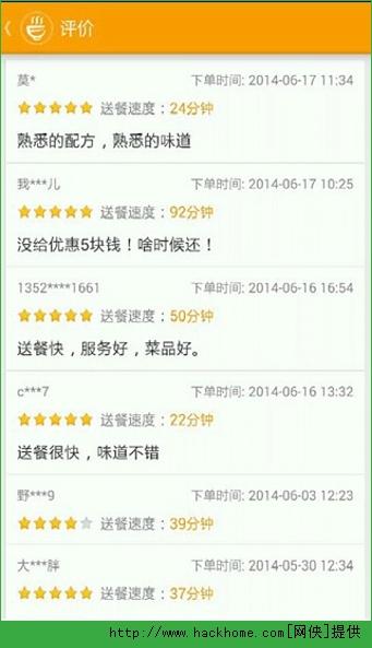 美团外卖商家版app下载 美团外卖手机版图片