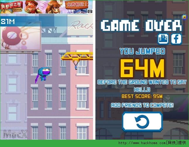 忍者跳跳跳是一款Gameloft推出的简单小游戏,最近貌似有点火,游戏中玩家将扮演一位身穿蓝色衣服的小忍者,在充满摩天大楼的城市中蹦来蹦去,玩家的任务就是让忍者跳跃至更高的高度。  除了简单的设置外,游戏中没有道具的概念,游戏的玩法也非常单一,对玩家的判断力和反应力要求比较高。《忍者跳跳跳》支持在线对战,我们可以与朋友比看谁跳的最高。当然,最好的成绩就是越高越高,最终跳到月球上,有恒心的玩家可以挑战下,如果突破月亮会有什么结果。 从主界面开始,游戏的带入感就非常强。我们可以看到小忍者在屏幕上跳来跳去,不过