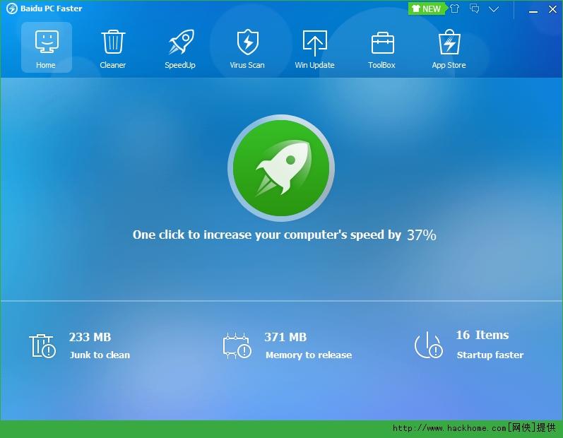 百度系统优化软件 baidu pc faster官方版 v4.0.11.7860 安装版图片