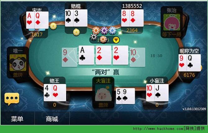 九游棋牌大厅apk安卓版 v3.1.0.
