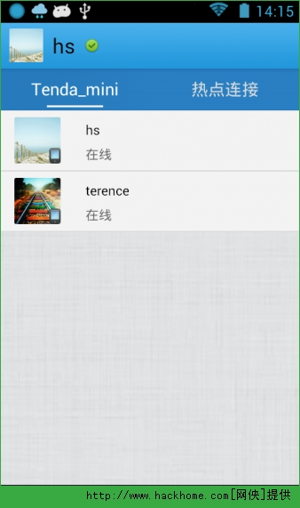 wifi传输安卓版载手机wifi传输安卓版