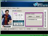 海盗FIFA Online3多功能挂机辅助脚本 v2.25 绿色版