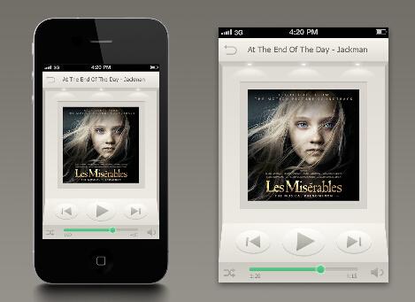 手机音乐播放软件