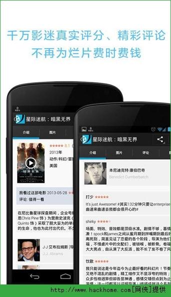 豆瓣电影ios版下载,豆瓣电影ios手机版 v3.6.3 网侠苹果软件站