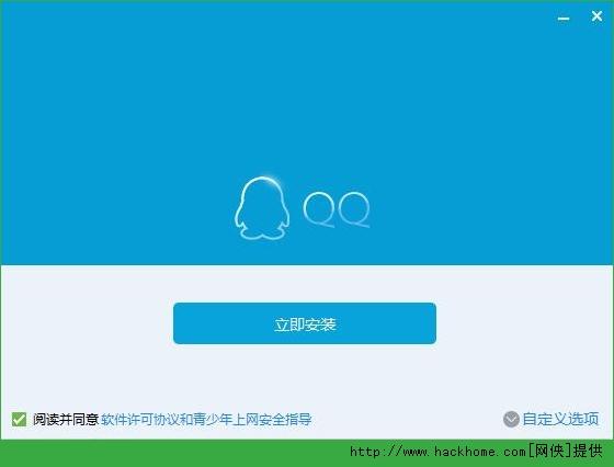 2正式版|腾讯qq6.2正式版下载