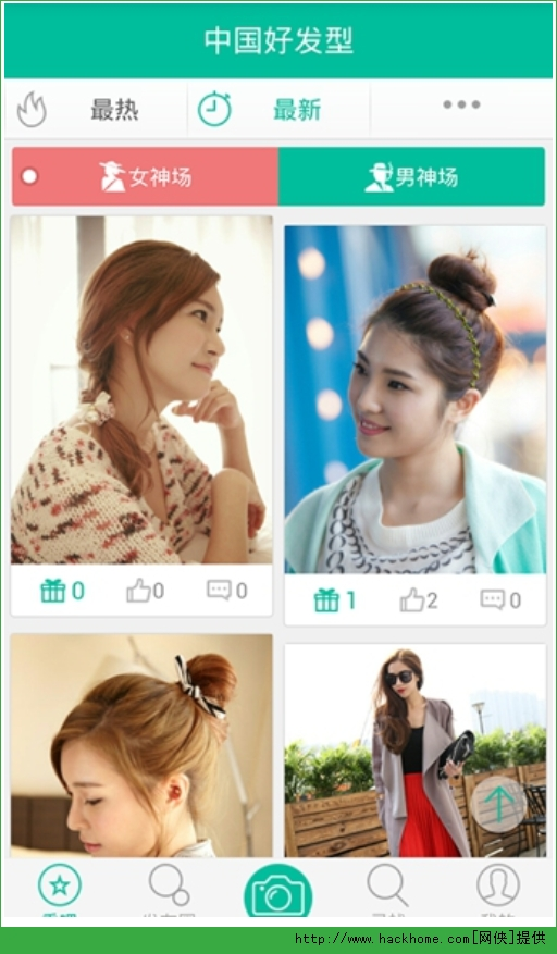 中国好发型ios手机版app v1.0.图片