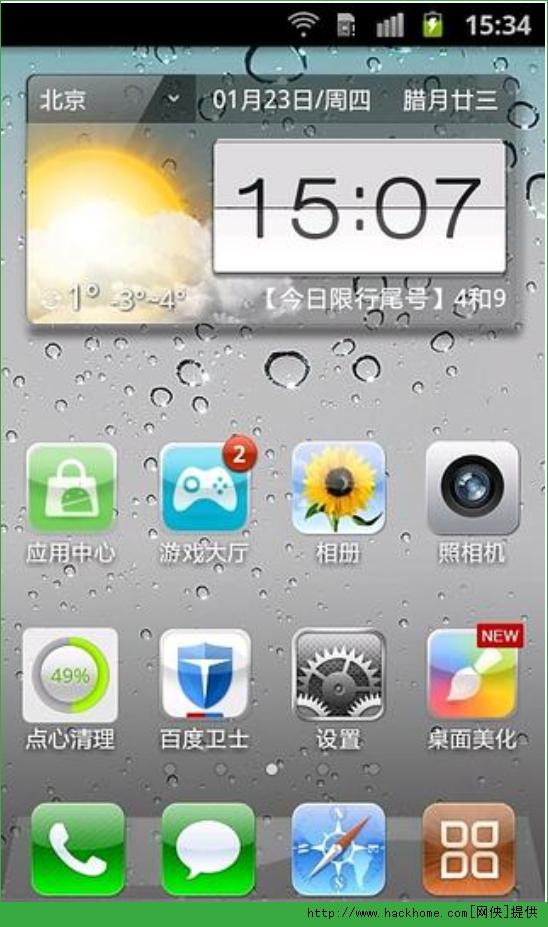 苹果锁屏_网侠手机软件站图片