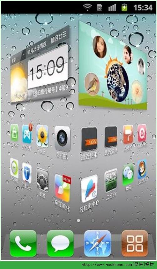 苹果锁屏图片