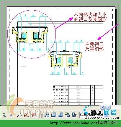 CAD2004图纸打印攻略