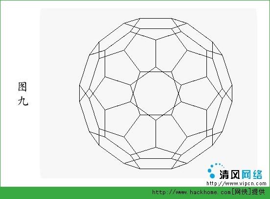 图解autocad足球建模