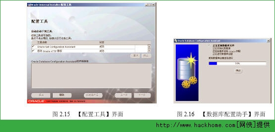 安装oracle 9i数据库服务器[多图]