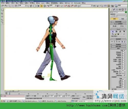 用照片素材做人物行走三维动画