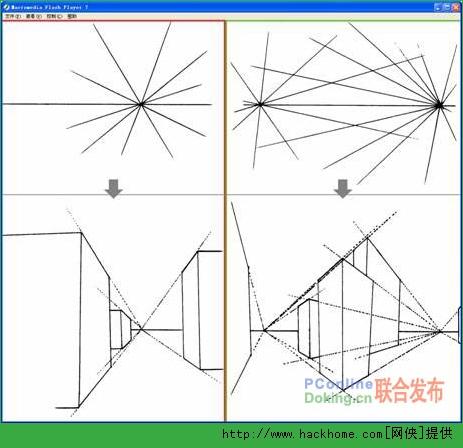图4-2-9 一点透视和两点透视的比较