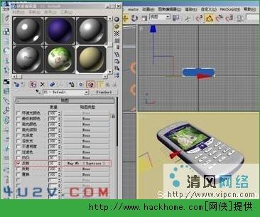 手机屏幕材质的制作