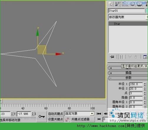 在前视图画一条短直线   选择星形,以直线为路径放样   放样后效果   本文中我们用3dsmax来制作一个立体的奔驰车的标志.