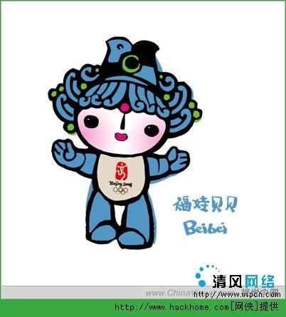 福娃贝贝-2008年北京奥运会吉祥物设计赏析图片